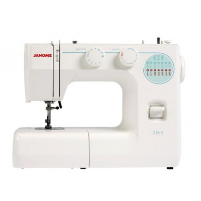 Sewing Machines - Buy online - D C Nutts sewing machines Ltd